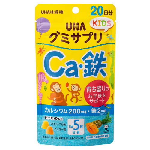 UHA味覚糖 グミサプリKIDS Ca・鉄 20日分