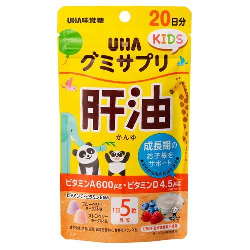 UHA味覚糖 グミサプリKIDS 肝油 20日分