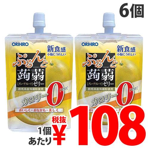 オリヒロ ぷるんと蒟蒻ゼリー スタンディング グレープフルーツ 0kcal 130g 6個