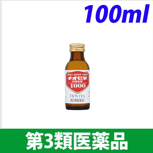 【第3類医薬品】大鵬薬品工業 チオビタ ドリンク1000 100ml