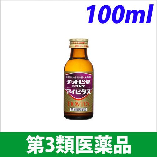 【第3類医薬品】大鵬薬品工業 チオビタ ドリンクアイビタス 100ml