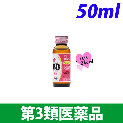 【第3類医薬品】エーザイ チョコラ BB ドリンクビット 50ml