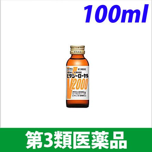 【第3類医薬品】常盤薬品工業 ビタシー ローヤル2000 100ml