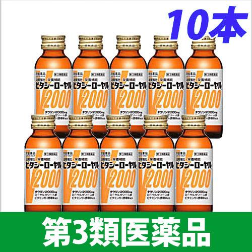 【第3類医薬品】常盤薬品工業 ビタシー ローヤル2000 100ml 10本