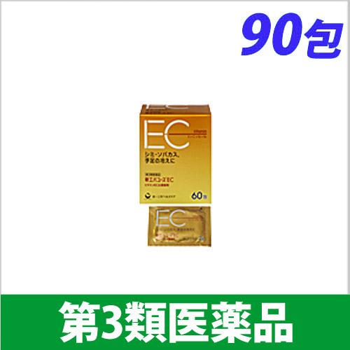 【第3類医薬品】第一三共ヘルスケア 新エバユース EC 90包