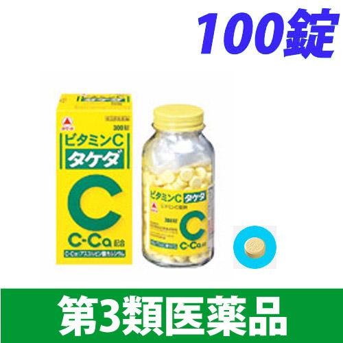 【第3類医薬品】武田薬品工業 タケダ ビタミンC 100錠