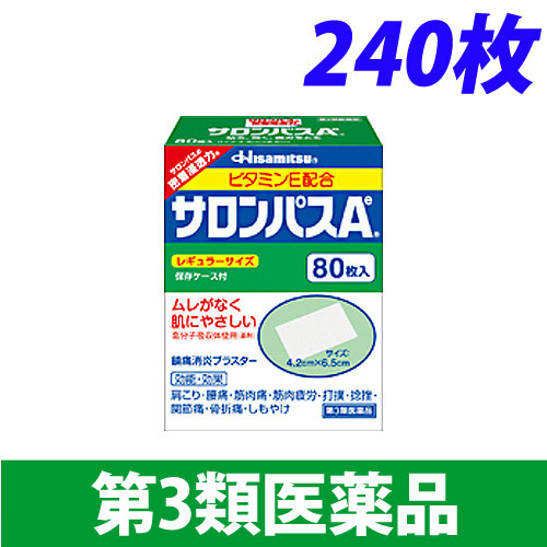 【第3類医薬品】久光製薬 サロンパス Ae 240枚
