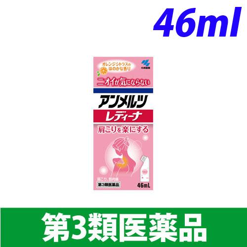【第3類医薬品】小林製薬 アンメルツ レディーナ 46ml