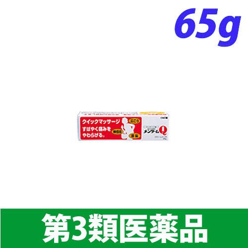 【第3類医薬品】近江兄弟社 メンターム Q軟膏 65g
