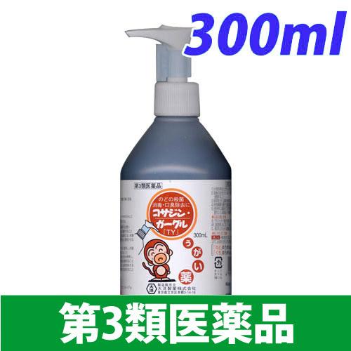 【第3類医薬品】大洋製薬 うがい薬 コサジン・ガーグル「TY」 300ml