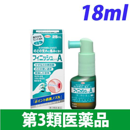 【第3類医薬品】興和新薬 フィニッシュコーワ A 18ml