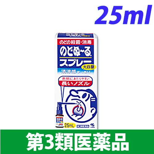 【第3類医薬品】小林製薬 のどぬ~る スプレー 25ml
