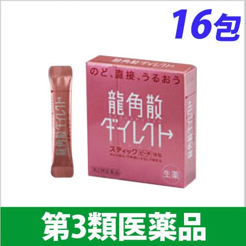 【第3類医薬品】龍角散 龍角散 ダイレクトスティックピーチ 16包