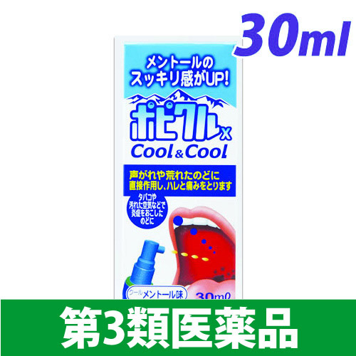 【第3類医薬品】共立薬品工業 ポピクル X Cool&Cool 30ml