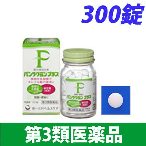 【第3類医薬品】第一三共ヘルスケア パンラクミン プラス 300錠