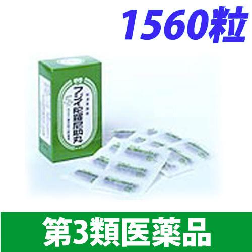 【第3類医薬品】藤井利三郎薬房 フジイ陀羅尼助丸 (分包) 1560粒
