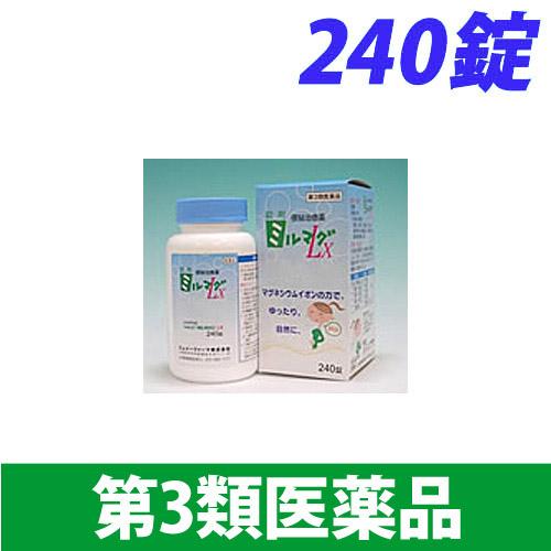 【第3類医薬品】エムジーファーマ ミルマグ 錠剤ミルマグLX 240錠