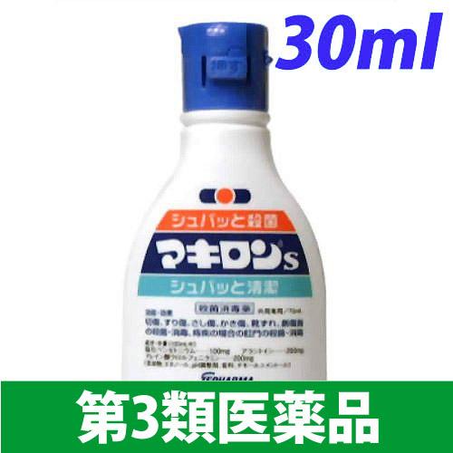 【第3類医薬品】第一三共ヘルスケア マキロン S 30ml