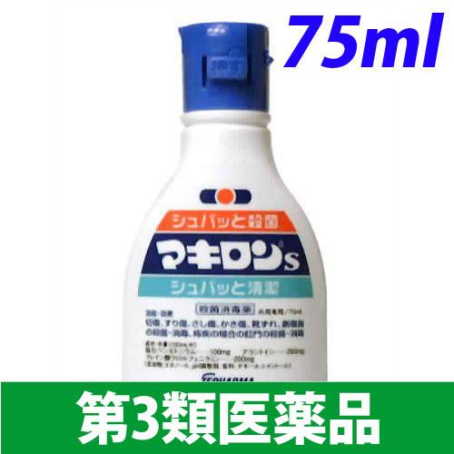 【第3類医薬品】第一三共ヘルスケア マキロン S 75ml