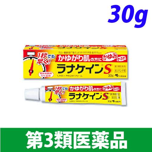 【第3類医薬品】小林製薬 ラナケイン S 30g