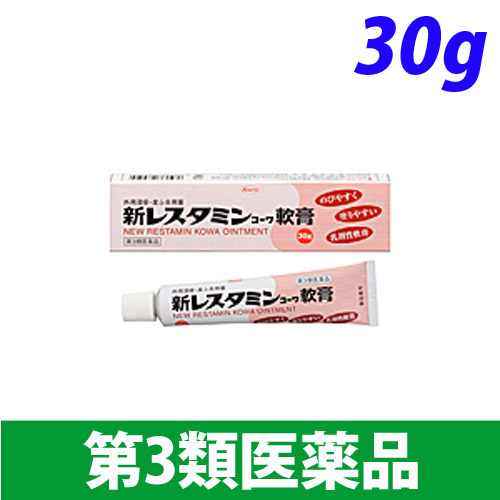 【第3類医薬品】興和新薬 新レスタミンコーワ軟膏 30g