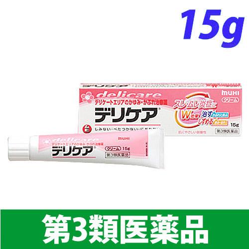 【第3類医薬品】池田模範堂 デリケア 15g