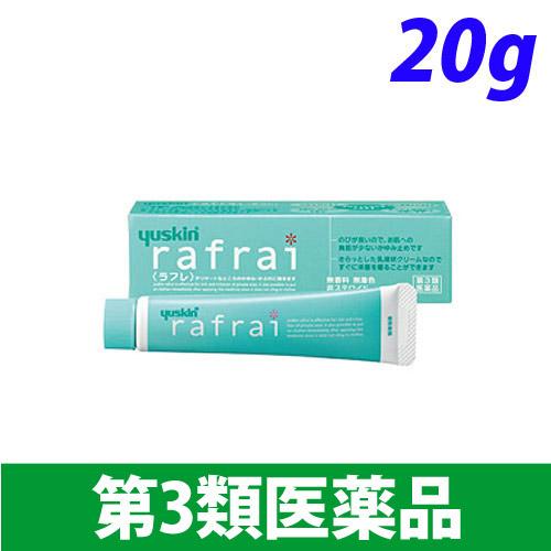 【第3類医薬品】ユースキン製薬 ラフレ ユースキン 20g
