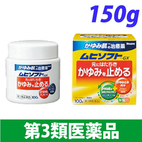 【第3類医薬品】池田模範堂 ムヒ ソフトGXクリーム 150g