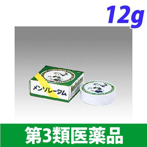 【第3類医薬品】ロート製薬 メンソレータム 軟膏c 12g