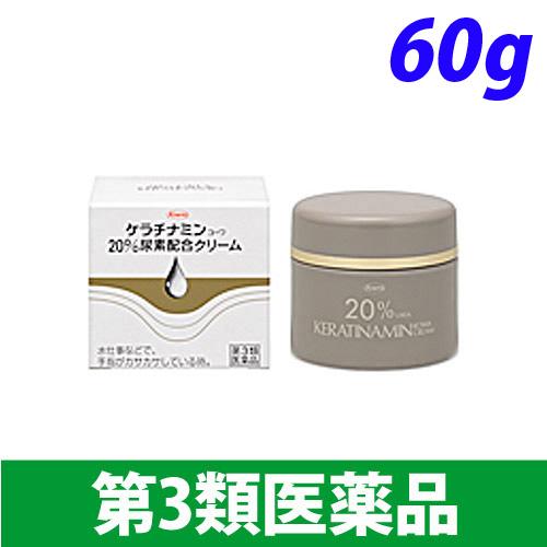 【第3類医薬品】興和新薬 ケラチナミンコーワ20%尿素配合クリーム 60g
