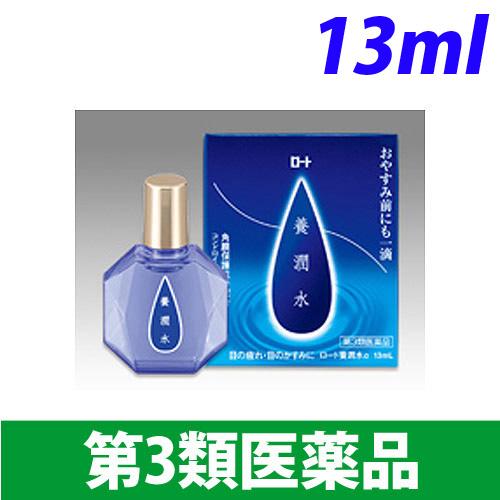 【第3類医薬品】ロート製薬 目薬 ロート 養潤水α 13ml