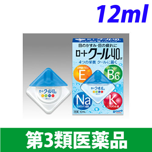 【第3類医薬品】ロート製薬 目薬 ロート クール40α 12ml