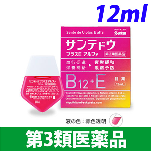 【第3類医薬品】参天製薬 目薬 サンテドウプラスEアルファ 12ml