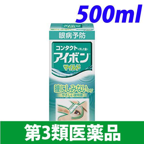 【第3類医薬品】小林製薬 アイボン マイルド 500ml
