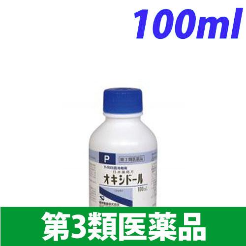 【第3類医薬品】健栄製薬 オキシドール 100ml