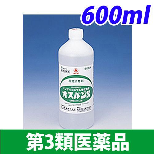 【第3類医薬品】武田薬品工業 オスバンS 600ml