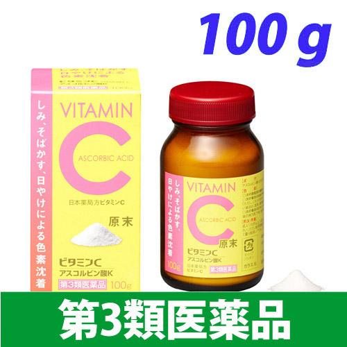 【第3類医薬品】小林薬品工業 アスコルビン酸K ビタミンC原末 100g