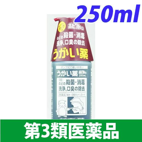 【第3類医薬品】共立薬品工業 ポピクル Gうがい薬 250ml