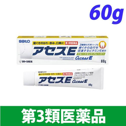 【第3類医薬品】佐藤製薬 アセス E 60g