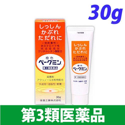 【第3類医薬品】全薬工業 橙色ペークミン 30g