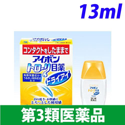 【第3類医薬品】小林製薬 アイボン トローリ目薬ドライアイ 13ml