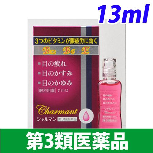 【第3類医薬品】佐賀製薬 目薬 シャルマン 13ml