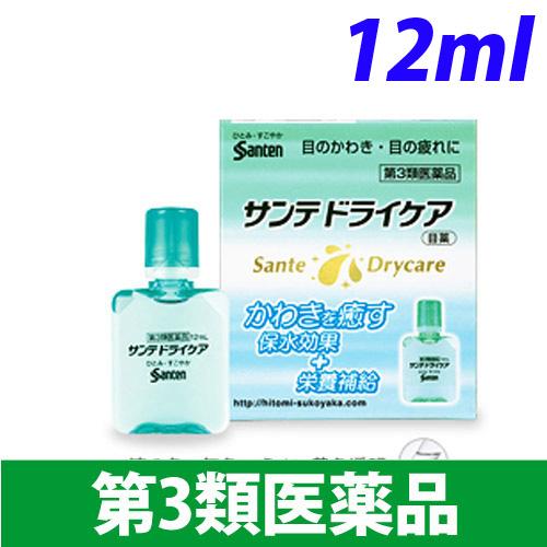 【第3類医薬品】参天製薬 目薬 サンテ ドライケア 12ml