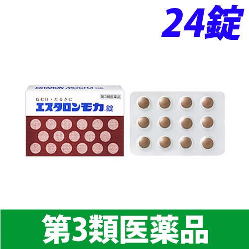 【第3類医薬品】エスエス製薬 エスタロンモカ 錠 24錠