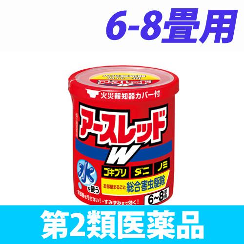 【第2類医薬品】アース製薬 殺虫剤 アースレッドW 6~8畳用 10g