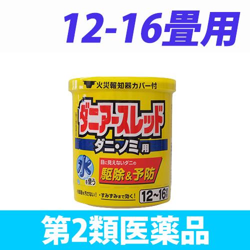 【第2類医薬品】アース製薬 殺虫剤 アースレッド ダニ12~16畳用 20g