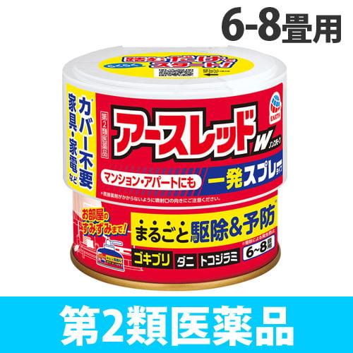 【第2類医薬品】アース製薬 殺虫剤 アースレッドW ノンスモーク霧タイプ 6~8畳用 100ml
