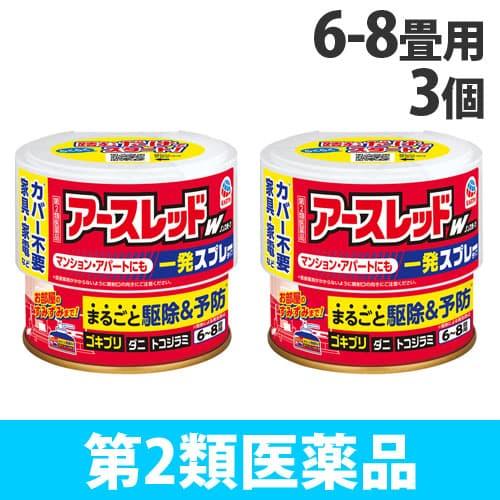 【第2類医薬品】アース製薬 アースレッドW ノンスモーク霧タイプ 6~8畳用 100ml 3