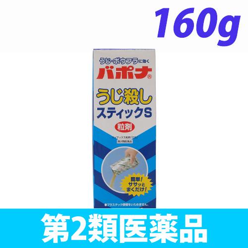 【第2類医薬品】アース製薬 バポナ うじ殺しスティックS(粒剤) 40g 4本