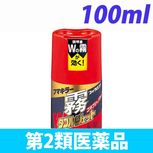 【第2類医薬品】フマキラー 殺虫剤 フォグロンS フマキラー霧ダブルジェット 100ml